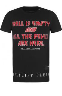 Хлопковая футболка с аппликацией Philipp Plein