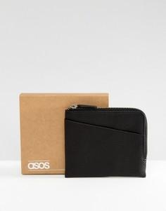Черный кожаный кошелек на молнии с отделением для карт и перфорацией ASOS - Черный