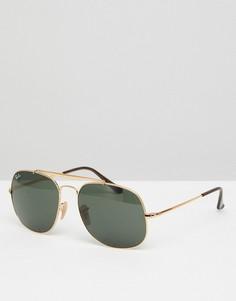Солнцезащитные очки-авиаторы Ray-Ban 0RB3561 - 57 мм - Золотой