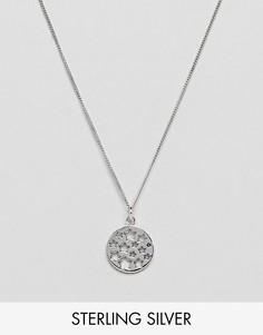 Серебряное ожерелье Fashionology - Серебряный