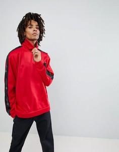 Спортивная куртка с короткой молнией Mennace - Красный