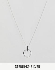 Серебряное ожерелье с кольцом Pieces - Серебряный