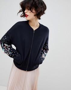 Куртка на молнии Essentiel Antwerp Palermo - Синий