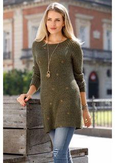 """Удлиненный пуловер """"CATHRINE"""""""