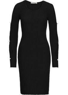 Платье с вырезами на рукавах (черный) Bonprix