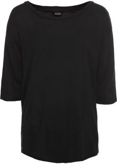 Пуловер на пуговицах (черный) Bonprix