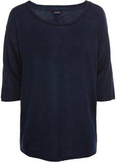 Пуловер на пуговицах (темно-синий) Bonprix