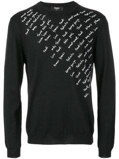 пуловер с принтом Fendi