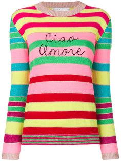 полосатый свитер Ciao Amore Giada Benincasa