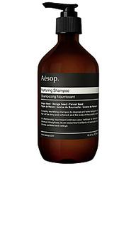 Шампунь nurturing - Aesop