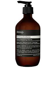 Кондиционер для волос volumising - Aesop