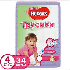 Трусики-подгузники Huggies 4 Jumbo Pack для девочек, 9-14 кг, 34 шт.