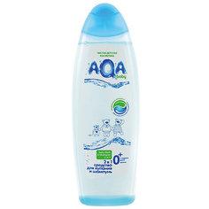 Средство для купания и шампунь 2 в 1, AQA baby, 500 мл.