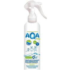 Антибактериальный спрей для очищения всех поверхностей в детской комнате, AQA baby