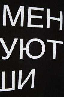 Черное худи с надписью Artem Krivda