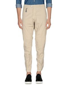Повседневные брюки Sseinse