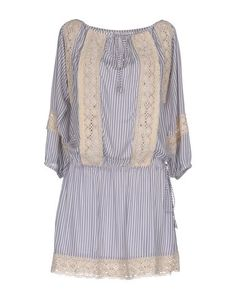 Короткое платье Coolchange