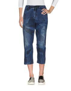 Джинсовые брюки-капри Hydrogen