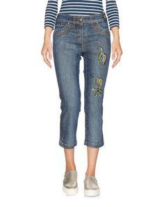 Джинсовые брюки-капри Cappopera