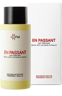 Молочко для тела En Passant Frederic Malle