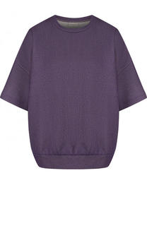 Пуловер свободного кроя с коротким рукавом Dries Van Noten