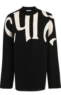 Пуловер свободного кроя из смеси шерсти и хлопка Chloé