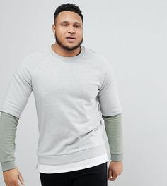 Серый свитшот с контрастными рукавами и подолом ASOS PLUS - Зеленый