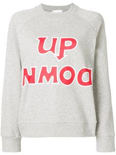printed sweatshirt Peter Jensen