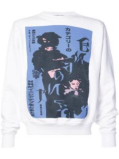 свитер с принтом Deranged Geisha Enfants Riches Déprimés
