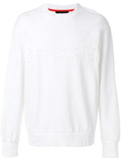 S-Crew-Stitch sweatshirt Diesel