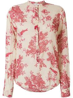 рубашка с цветочным принтом Forte Forte