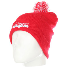 Шапка носок Запорожец Х Советский Спорт Logo Pom Beanies Red