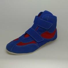 Обувь Для Самбо Детская No Brand
