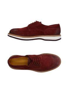 Обувь на шнурках Douglas®
