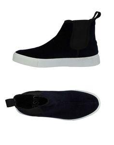 Высокие кеды и кроссовки HŌsio