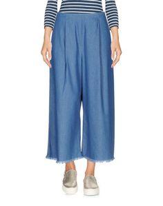 Джинсовые брюки-капри Kendall + Kylie
