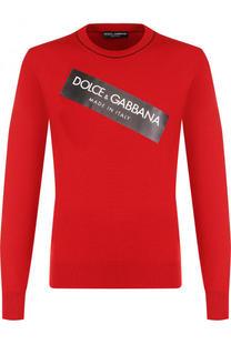 Джемпер из шерсти тонкой вязки Dolce & Gabbana