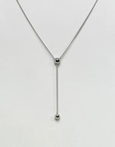 Ожерелье DyrbergKern - Серебряный