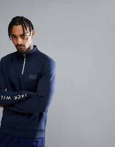 Темно-синий свитер с короткой молнией Jack Wills Sporting Goods Bayswell - Темно-синий