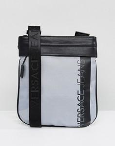 Серая сумка для авиапутешествий с большим логотипом Versace Jeans - Серый