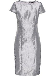 Платье (серый) Bonprix