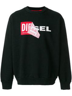 S-Samy sweatshirt Diesel