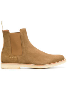 waxed Chelsea boots Common Projects