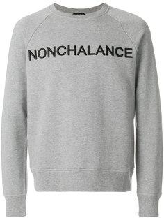 толстовка Nonchalance Nº21