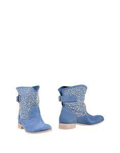 Полусапоги и высокие ботинки Geste Proposition