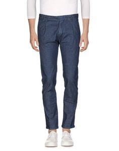 Джинсовые брюки Illogico
