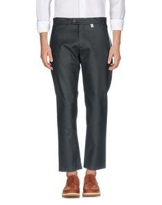 Повседневные брюки Christopher Kane