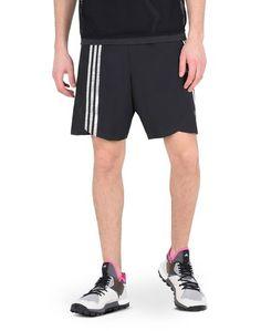 Повседневные шорты Adidas BY Kolor
