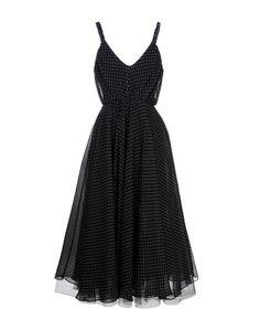 Платье до колена Hope Collection
