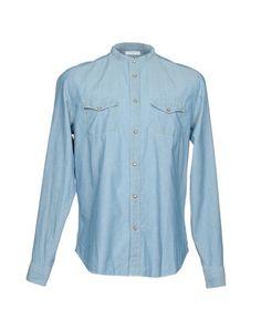 Джинсовая рубашка Boglioli